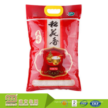 Three Sides Sealing Custom Desgin Plastic 5kg Rice Packing Bag For Sale