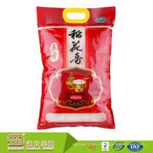 Три стороны уплотнение изготовленный на заказ дизайн Пластиковые 5кг риса Пакуя мешок для продажи