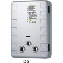 Мгновенный газовый водонагреватель / газовый гейзер / газовый котел (SZ-D5)