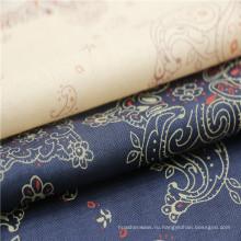Прямая продажа с фабрики классической хлопковой саржевой ткани