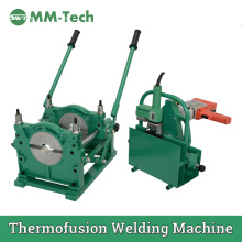 Butt Welder Machine for plastic tube