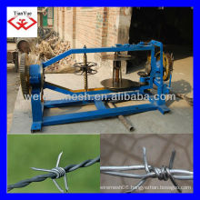 Automatic barbed wire machine ( good quality,high efficiency)