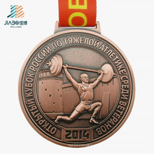 New Design Free Sample Antique Bronze Russian Metal Weightlifting Medal