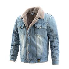 OEM Customized Men's Winter Fleece Lined Denim Jacket