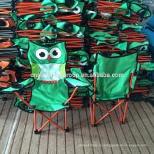 Рекламные складные детские кресла