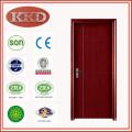 Твердые деревянные двери MS-112