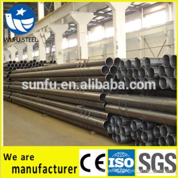 LASW/ERW/SSAW s275jo steel pipe/tube