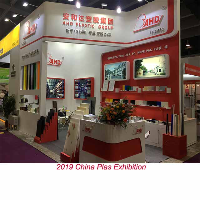 2019 China Plas Exhibition