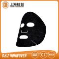 сажа уход за кожей древесного угля бинтетан волокна маска для лица