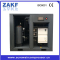 65L 110kw 7 bar screw air compressor machine used in industrial
