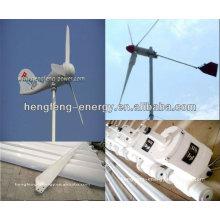gerador do moinho de vento de eixo horizontal 300w