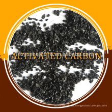 Customized top sell bulk nut shell activated carbon with factory price