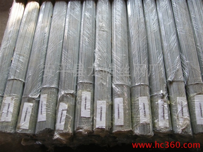 Straight Cut binding Wire
