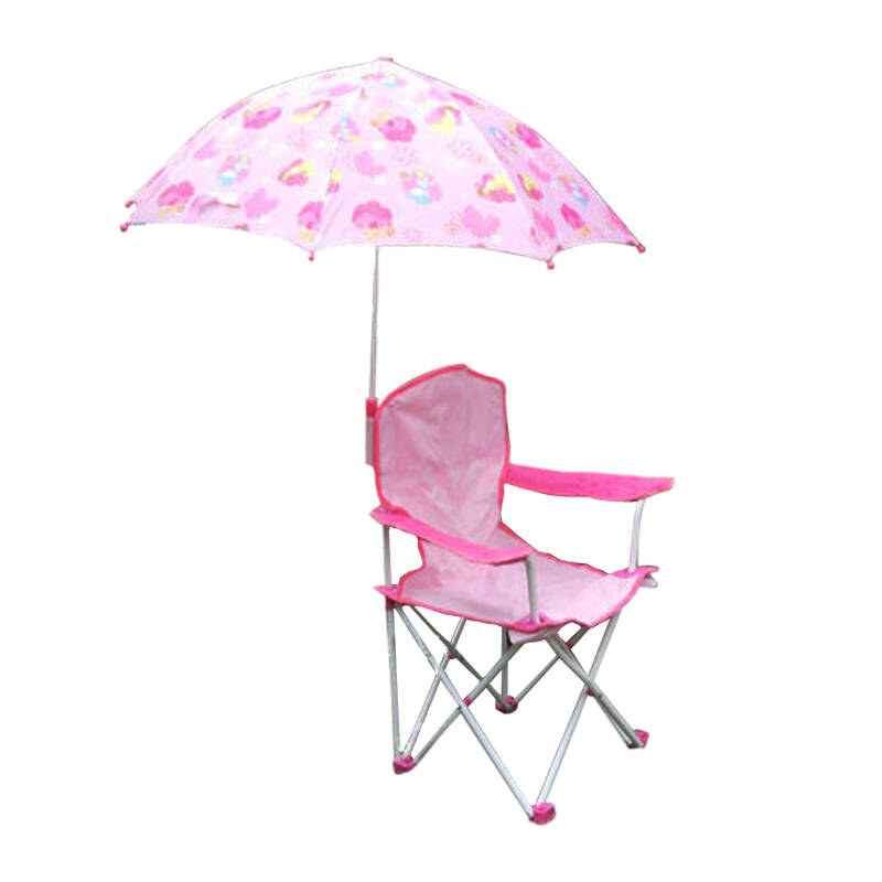 Kids Chair side Umbrella02