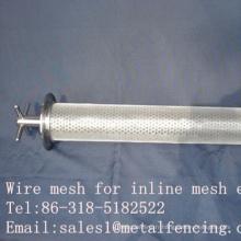 Treillis métallique pour élément de treillis en ligne