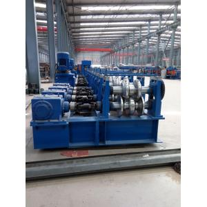 Guardrail Steel Crash Barrier Forming Machine