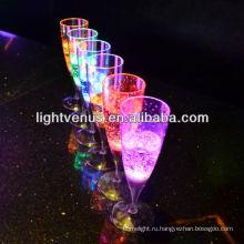 Великолепная жидкого активной ночной клуб пива стекло