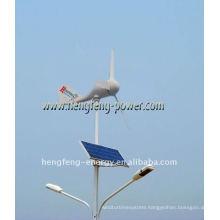 home use 300W windmill turbine generator