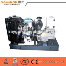 200KW 250KVA open silent diesel generator set 1606A-E93TAG4