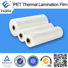 Película de plástico al por mayor del animal doméstico para las impresiones de gama alta