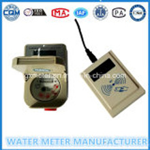 1/2 RF card prepaid intelligent water meter