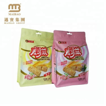 Custom Printed Biodegradable Food Grade Cookies Aluminum Foil Packaging Mylar Ziplock Plastic Bags With Euro Hole