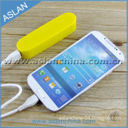 2600mAh Small Lithium Bank Battery for Smart Phone (PB-013S)