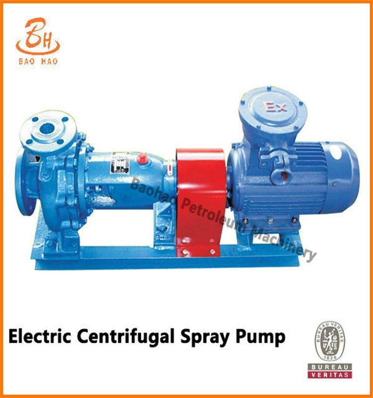 Electric Centrifugal Spray Pump