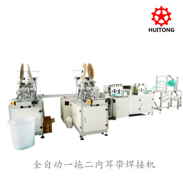 surgery mask machine for inner mask