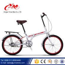 folding bicycle 20 inch/white color caliper brake folding bicycle/folding bike with carrier