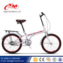 складной велосипед 20 дюймов/белый цвет суппорта тормозной складной велосипед/складной велосипед с Carrier