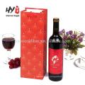 Logo printed customized paper packaging wine bag