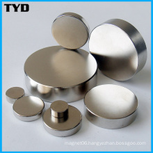 Super Strong Permanent Rare Earth NdFeB Magnet Disc