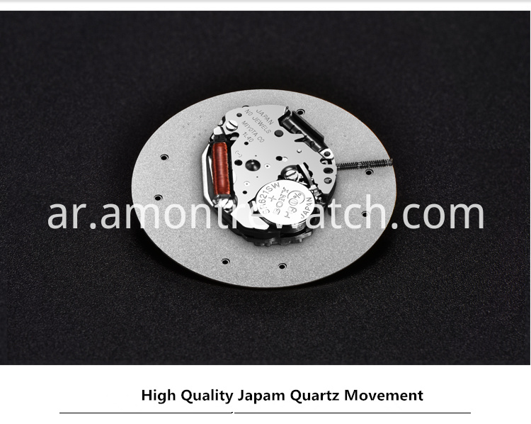 Quartz Movement