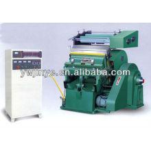 Sellado caliente computarizada TYMB-930 y máquina