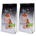 Flat Ziplock Gusset Block Bottom Pet Bags