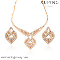 63406 Xuping Necklace bracelet earring dubai gold jewelry set african gold plating jewelry set wholesale african costume jewelry
