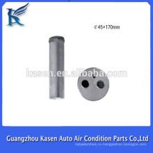 Ресивер осушитель / аккумулятор прямо от оптовых источников в Китае