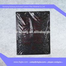 air purifier filters honeycomb activated carbon filter