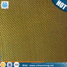 RFID Блокировка латунь топливный фильтр проволочной сетки ткань для печати защитные сетки латунной