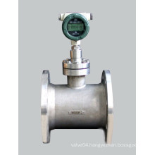 residue oil flowmeter/flow meter (digital target type)