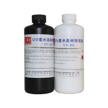 Digital Printing Machine Digital UV Inks