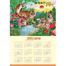 Super Novel Lenticular Calendar for Wall Hanging