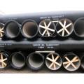 ISO2531 & En 545 Ductile Iron Pipes (K9 DN80-DN2000)