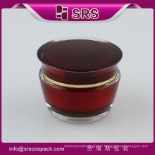 SRS 15g 30g 50g jarres élégantes et de haute qualité, pots empilables en crème pour le corps de luxe