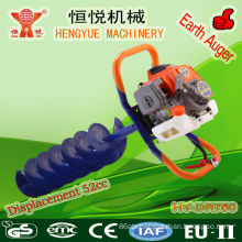 HY-DR750 high quality ice drill machine 52cc ice fishing auger