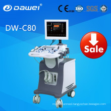 2017 Cheap 3D trolley ultrasound scanner DW-C80PLUS hospital of Bottom Price