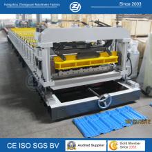 Machine à former des carreaux d'aluminium