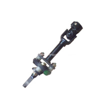 Lower Drive Transmission Shaft Assembly  404200-K00-C3