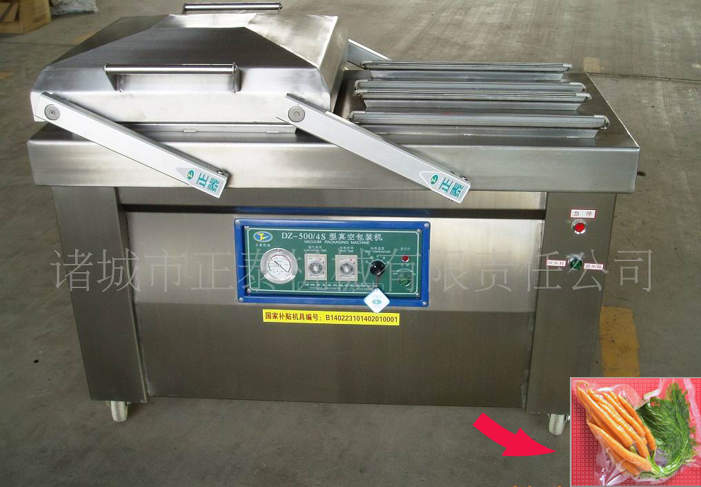 Roast Chicken DZ500/2S Vacuum Packing Machine